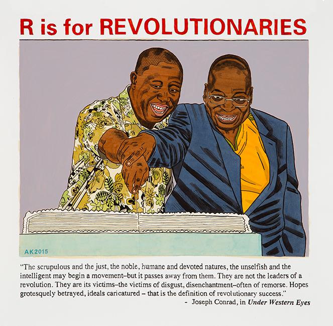 AKr_for_revolutionaries2015