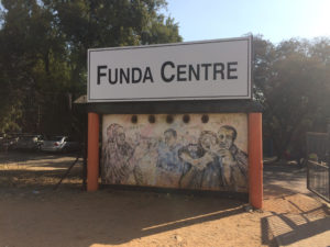 FundaCenterEntree