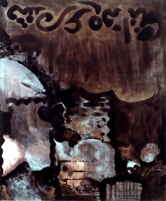 NourRizingFromTheRoots1988