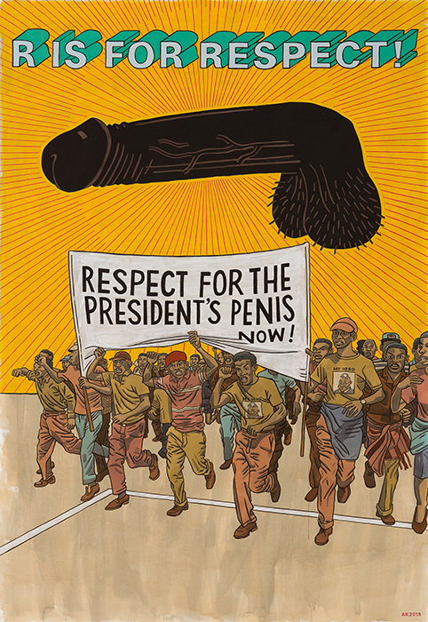 AKR is for Respect2015