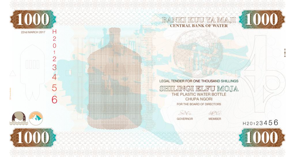 MutukuMoney series - bank note