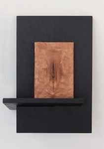 Tyna Adebowale 'Ajánakú' (2017) Part of Installation