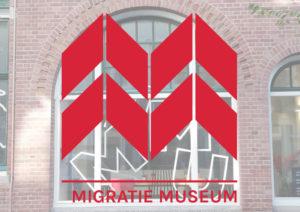MigratieMuseum